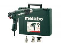 Metabo HE 23-650 heteluchtpistool in koffer - 2300W  - 602365500