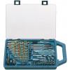 Makita P-44024 75 delige boren & accessoire set in koffer